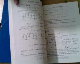 电路分析基础(第4版)(上下册)