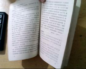 散文的阅读和习作