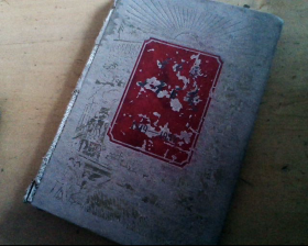 晋南区十年巨变(画册)(书脊有些破损)
