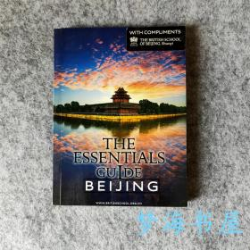 北京基本指南THE ESSENTIALS GUIDE BEIJING 北京旅游导览 英文原版多图精美※旅游手册※语言学习※地理 城市