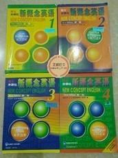 新东方新概念英语教材全套1-4册 学生用书(1234)册 共4本