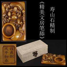年代物 美品  日本购回《寿山石精制 精美文房笔舔》制作精美  浮雕弥勒佛  工艺精湛  底部有款  尺寸9.8X5.8X高1.6CM 重194克