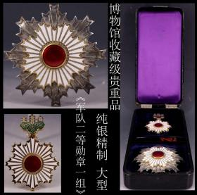 博物馆收藏级   年代物 罕见 日本购回原盒   纯银精制 《大型军队二等勋章一套》制作精美   尺寸大章直径9CM   小章全长8CM 直径5.1CM 重224克  难得一见具有历史收藏价值的老物件