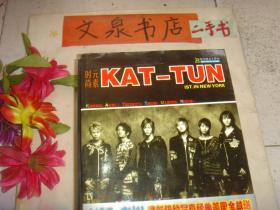 时尚元素 KAT TUN 豪华版写真集