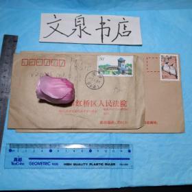 实寄封 1998-2岭南庭院4-1可园50分 普120分 如图   50629-10-3tg共2枚合售
