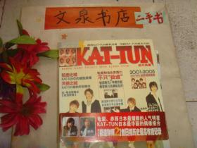 KAT  TUN 绝对典藏版写真  2001   2005