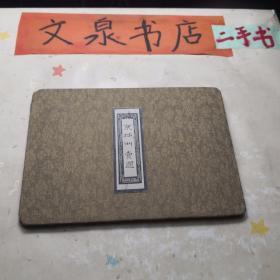 京城叫卖图 布面精装,折页册子8幅图  tg-141如图 年代不详,真伪自辨
