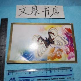 蝴蝶 贺卡  50629-10-3tg背面有字