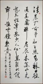 【郭建勋】现任北京北海诗书画院院长 北京书法家协会副秘书长 书法