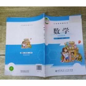 数学 四年级 上册  刘坚 北京师范大学出版社