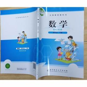 四年级下册 刘坚 北京师范大学出版社
