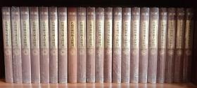 巴蜀珍稀与地文献汇刊(全21册) 【精装正版现货未斯封膜】