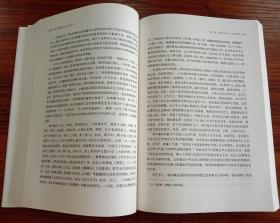 中国少数民族当代文学史