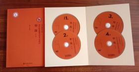 北京舞蹈学院国际标准舞等级考试教材·初级(拉丁篇附光盘4张)