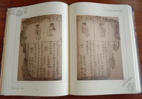 云南少数民族古籍珍本集成全20册(71卷---90卷)【精装全新正版书籍】