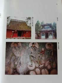 蓬溪县志1986-2005