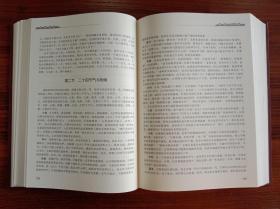 万源县志1986-2005(全两册)