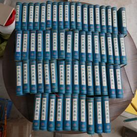 频伽大藏经〔第41册至99册。中间不缺〕61册合售