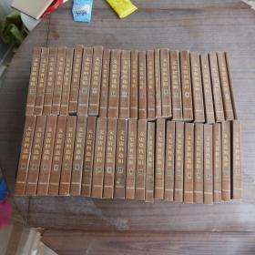 文史资料选辑〔全46册,缺第5册、第16册〕44册合售