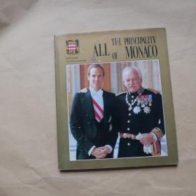 All the Principality of Monaco by Editorial S.A. Escudo de Oro (Trade Paperback)