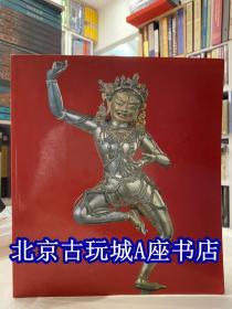 西藏的佛教艺术【卢浮宫博物馆】1977年出版物