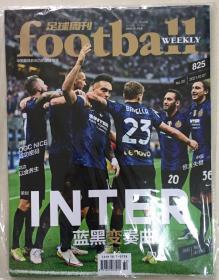 足球周刊 2021年 10月7日 NO.20 第825期 邮发代号:46-284