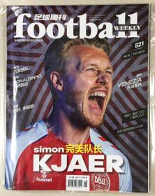 足球周刊 2021年 8月12日 NO.16 第821期 邮发代号:46-284