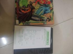 游戏光盘:刀剑笑【3CD+用户卡】