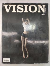 正版包邮微残7品-VISION青年视觉(2009)CR9771671339041VISION Magazine VISION Magazine