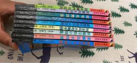 家居风水系列:(9本合售,书名见图)