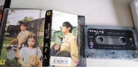 磁带:周杰伦/七里香