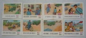 5,60年代老火花---交通宣传(上海火)