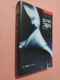 外文书     英图为准