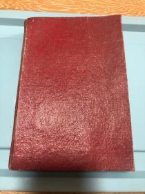 毛泽东选集 第五卷【1977年4月天津第1版1印】精装本