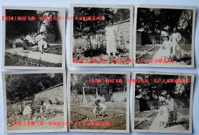 """民国老照片:民国""""调戏妇女""""(背面这样打趣的)——家庭娱乐片,很少见的题材(一组6张,尺寸如图)。【民国上海霞飞路—客瑞宫公寓—大户人家旧藏系列】"""