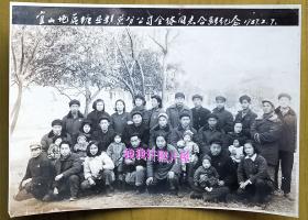 老照片:广西宜山地区——1957年糖业糕点分公司全体同志。背题:黄锡龄。——备注:广西宜山,今称广西河池市宜州区。