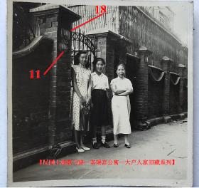 老照片:美女——上海客瑞宫公寓——18号11门,背题1950年。【民国上海霞飞路—客瑞宫公寓—大户人家旧藏系列】