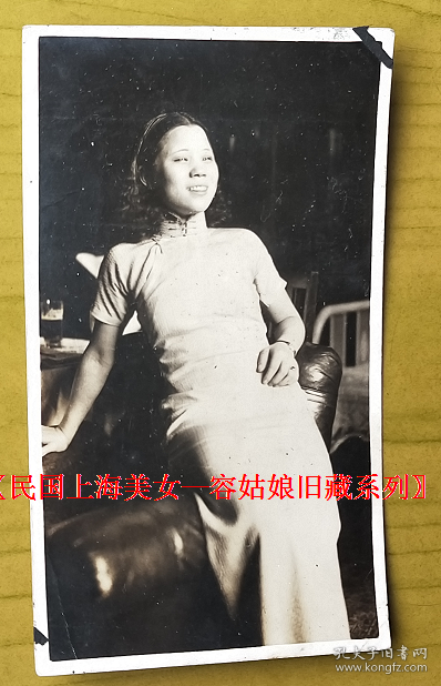 民国老照片:民国旗袍美女,笑眯了眼,少见的神态。〖民国上海美女—容姑娘旧藏系列〗