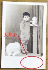 """民国老照片:民国上海——""""大都会""""照相馆,小孩与哈叭狗宠物玩具 【桐阴委羽系列】"""