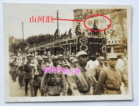 """民国老照片:1949年7月6日上海——""""纪念七七、庆祝解放—上海市军民联合大游行""""。全副武装解放军及叮当汽车。街头有《山河泪》大型电影海报。——备注:《山河泪》由永华影业公司出品,导演:吴祖光(常州人,当代中国著名戏剧家),主要演员:白杨、陶金、吕恩、姜明,严斐、岑范。.【桐阴委羽系列】"""