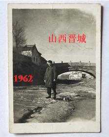 老照片:美丽——山西晋城——1961年摄。看背题 。【桐阴委羽系列】