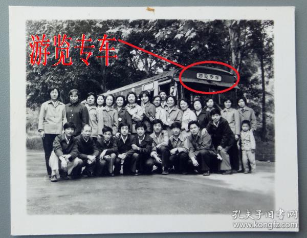 老照片:汽车巴士——游览专车,与美女们在一起 .【桐阴委羽系列】