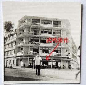 老照片:标志性建筑——广西南宁武鸣县——武鸣旅社——1976年【桐阴委羽系列】