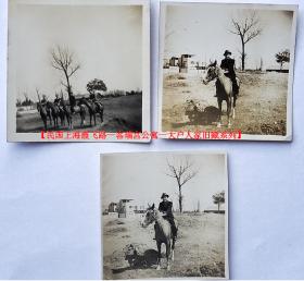 民国老照片:民国骑马(一组3张,尺寸如图)。【民国上海霞飞路—客瑞宫公寓—大户人家旧藏系列】
