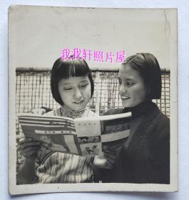 民国老照片:民国旗袍美女——嘉稚、亚伦,看杂志期刊,画面有质感。1936年,看背题。【桐阴委羽系列】