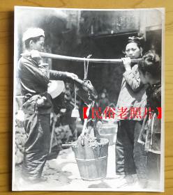 【民俗老照片】民俗《积肥》怀化铜仁地区,特殊时代特殊产物