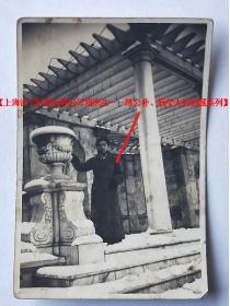 民国老照片:民国上海公园雪景——陈先生—— 【上海江宁区第五联合诊所医生——陈公朴、振莹夫妇旧藏系列】