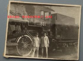 老照片:武汉——武昌铁路工厂,机车881号火车头(近景)【解放初期—湖北武汉—铁道部武昌铁路工厂系列】