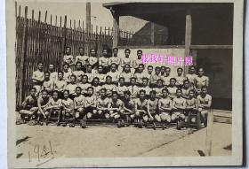 民国照片: 民国体育运动——健美队,集体,少见!1941年(照片来源上海)【桐阴委羽系列】