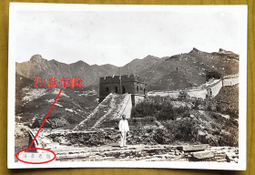 民国老照片:民国北京——万里长城 【陌上花开系列】